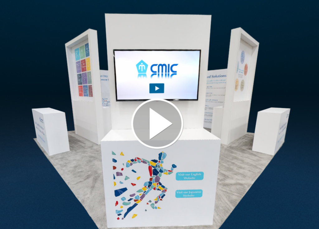 CMIC Group Virtual Booth